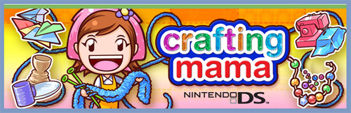 Crafting Mama for Nintendo DS